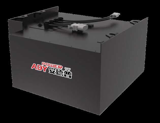 臺灣安德普鋰電池 1